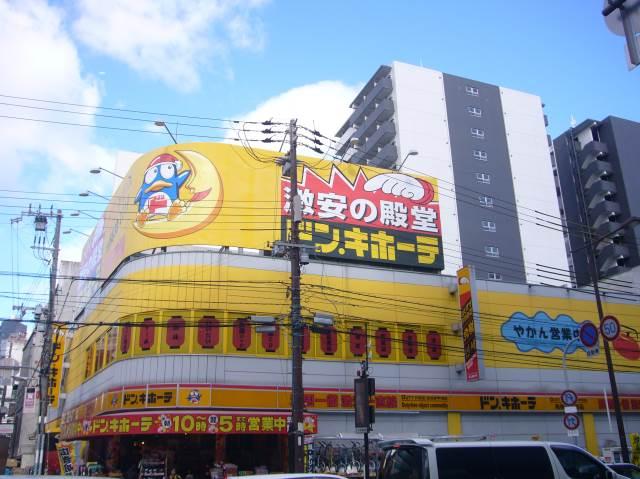 大阪の十三のドンキで必殺!殺虫器。