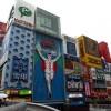 フォローマティックセミナーの大阪に行きました。