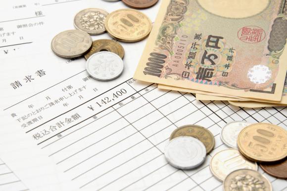 請求書とお金