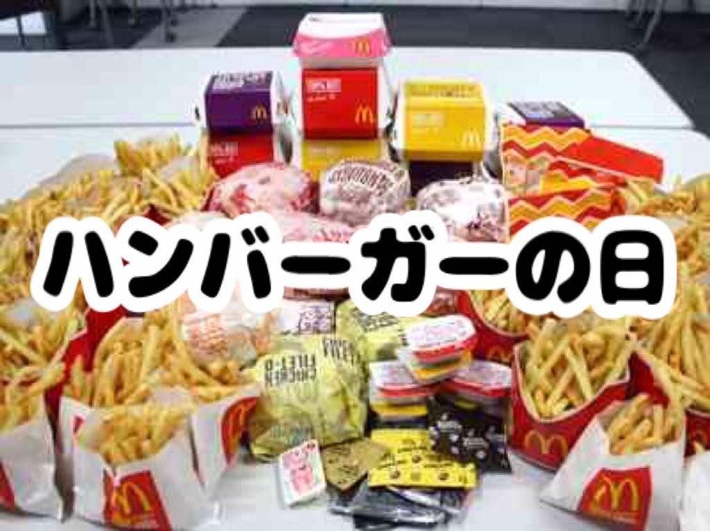 mac1card