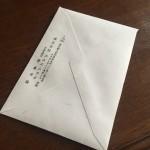 ASPから郵便で手紙が来ました。